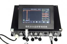 新研发的塔机安全监控系统都有哪些功能?