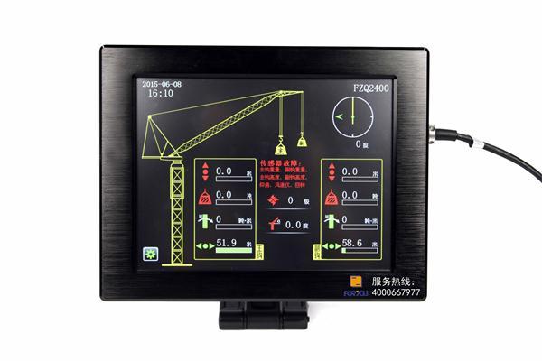 动臂塔式起重机安全监控管理系统