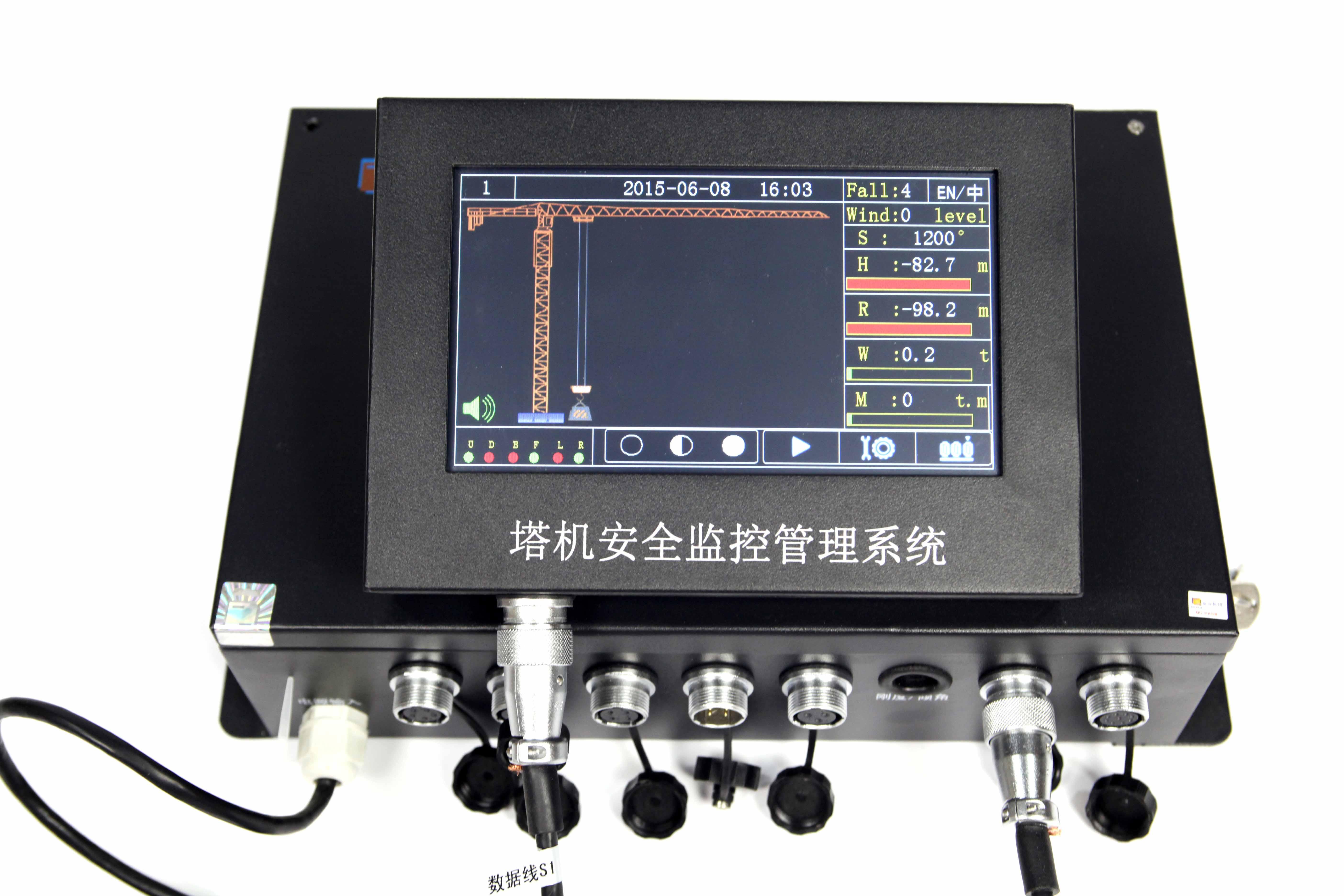 英文版塔机安全监控管理系统