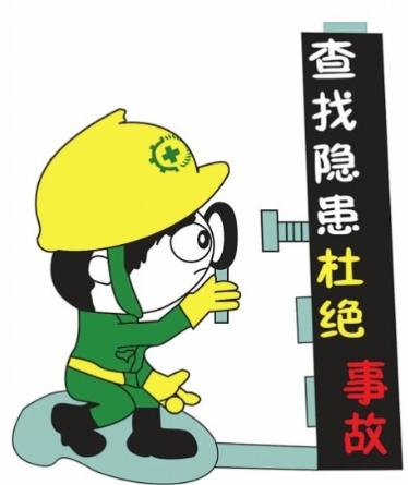 """住建部""""隐患就是事故"""",安全违法处罚力度再升级!"""