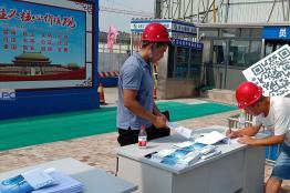济南市质安监站组织建筑施工起重机械信息化建设观摩活动